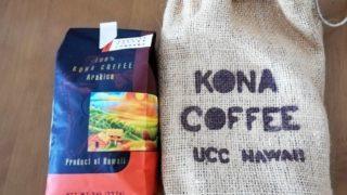 UCCコナコーヒー