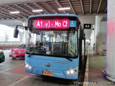 ドンムアン空港 エアポートバス