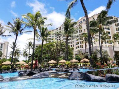 ハワイ コオリナ コオリナリゾート マリオットコオリナビーチクラブ プール