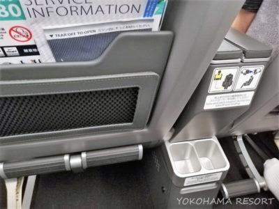 ANA A380 プレミアムエコノミー フットレスト