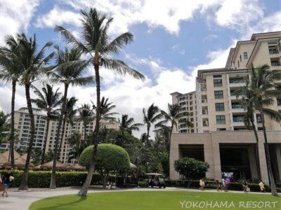 ハワイ コオリナ コオリナリゾート マリオットコオリナビーチクラブ 外観