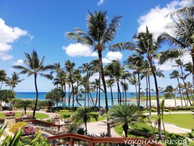 ハワイ コオリナ コオリナリゾート マリオットコオリナビーチクラブ 景色