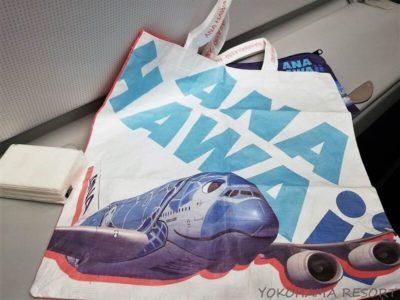 ANA A380 プレミアムエコノミー エコバッグ