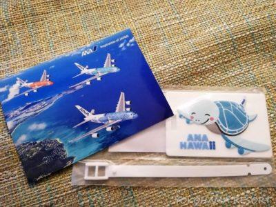 ANA A380 プレミアムエコノミー アメニティグッズ