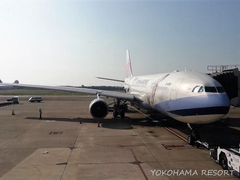 台湾 台北 成田 チャイナエアライン 台湾桃園国際空港 機体