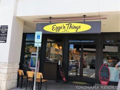 コオリナ Eggs'n Things