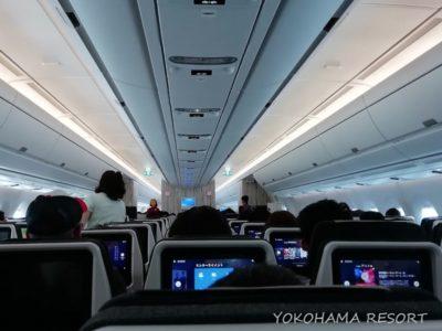 チャイナエアライン A350 機内