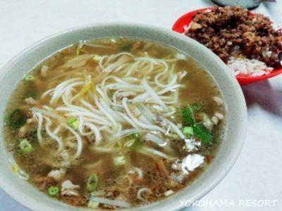 台北 食堂 肉細切り麺 ルーロー飯