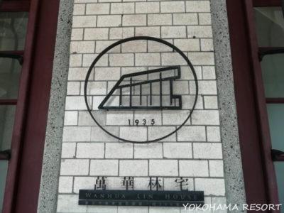 台北 スターバックス