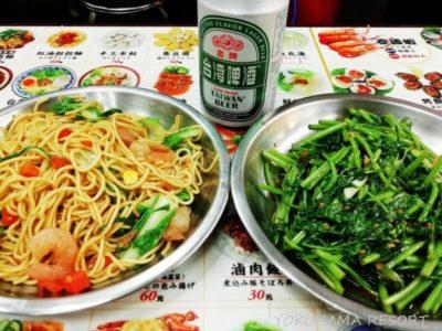 台北 士林市場 屋台 焼きそば 空芯菜炒め