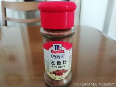 台北 五香粉