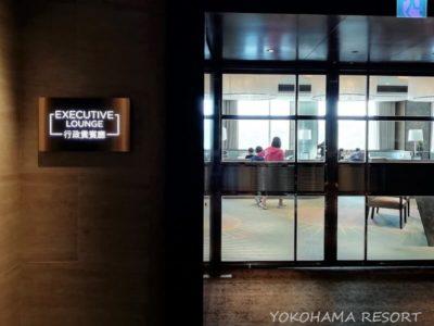 コートヤード台北 ラウンジ入口