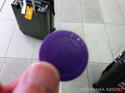 空港MRT 乗車券