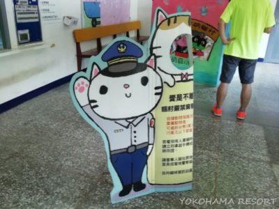 台湾 ホウトン駅 記念写真 顔出しパネル