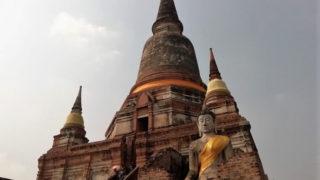 アユタヤ遺跡 ワット・ヤイ・チャイ・モンコン 仏塔