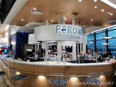 シドニー空港 イタリアン カフェ PeroniBar