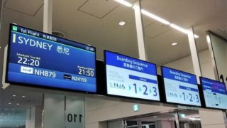 羽田空港 ANA 出発ゲート前