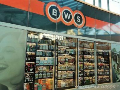 サーファーズパラダイス BWS Bottle Shop 酒屋