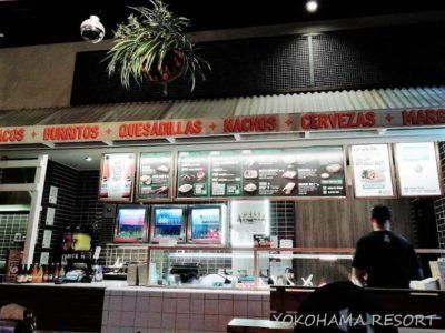 パシフィック・フェア メキシコ料理店