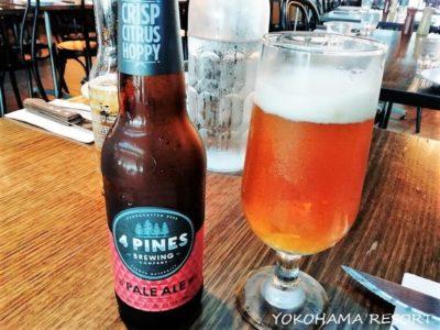 サーファーズパラダイス ステーキ店 ハリケーンズ・グリル&バー Hurricane's Grill&Bar ビール