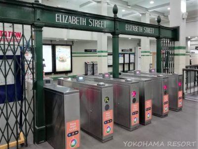 シドニートレインズ セントジェームズ駅改札 エリザベスストリート出口
