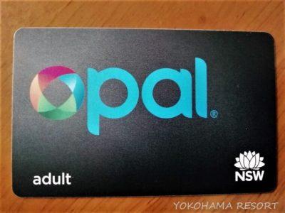シドニー オーパルカード 大人 Adult