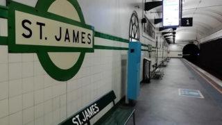 シドニートレインズ セントジェームズ駅 ホーム