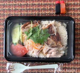 MR.CHECKEN鶏飯店 シンガポールチキンライス