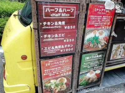 バリ食堂 フードトラック メニュー