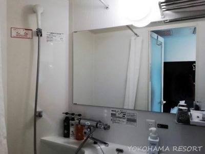アパホテルプライド国会議事堂前 客室 バスルーム