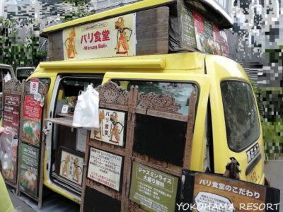 バリ食堂 フードトラック