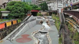 有馬温泉 太閤橋 有馬川
