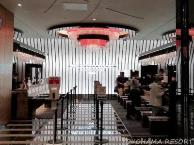 アパホテル&リゾート 両国駅タワー ロビー