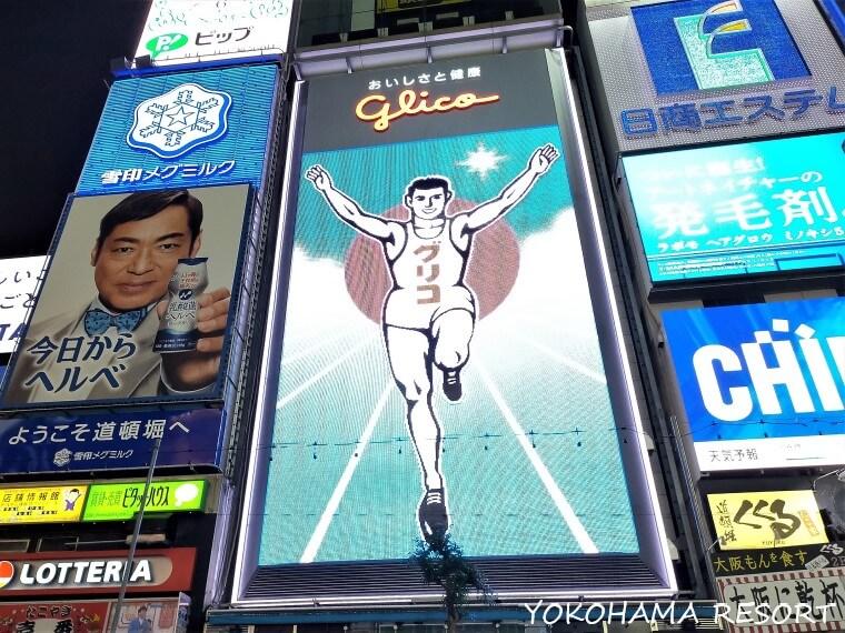 東海 新 jr 大阪 ツアーズ