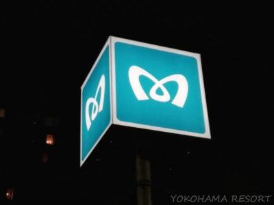 東京メトロ入口