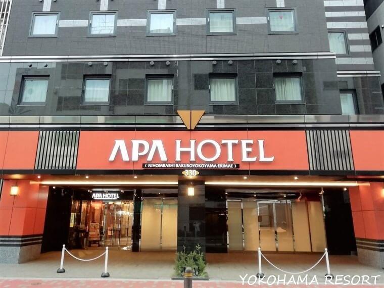 アパホテル日本橋馬喰横山駅前