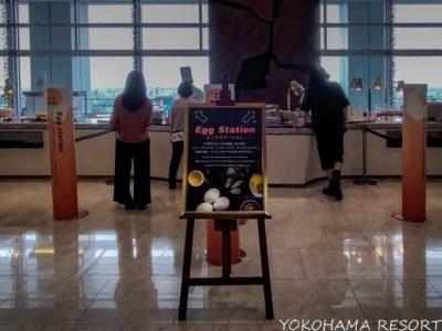 名古屋マリオットアソシアホテル レストラン朝食 エッグステーション