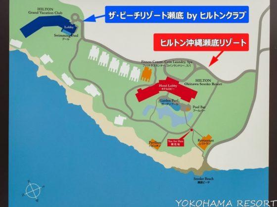 ヒルトン沖縄瀬底リゾート 敷地内地図
