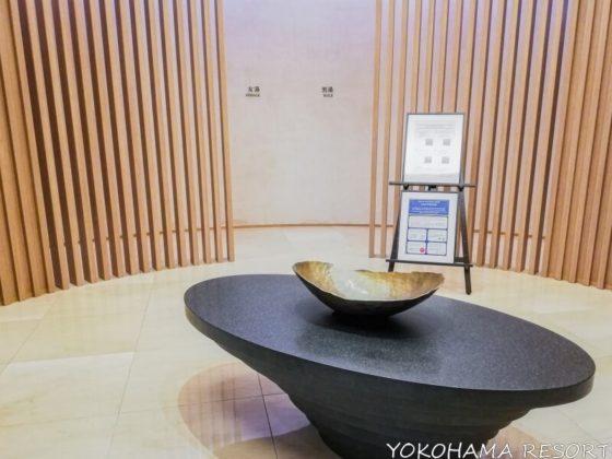 ヒルトン小田原リゾート&スパ 温泉大浴場