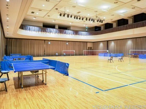 ヒルトン小田原リゾート&スパ ヒルトンアリーナ 卓球 バドミントン